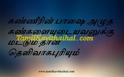 Whatsapp status video song free download sad