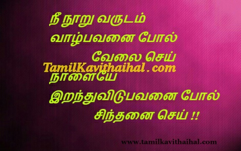 dad kavithaigal related keywords suggestions dad