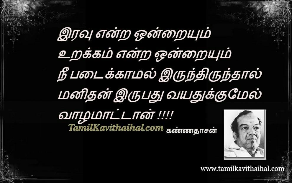 tamil video songs zip free download