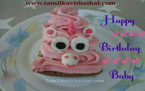 awesome pirantha naal valthukkal dp for whatsapp and facebook happy birthday wish image pictures message