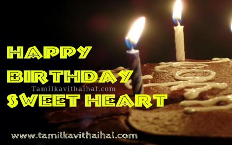 cute pirantha naal valthukkal image happy birthday wishes hd wallpaper whatsapp dp status download