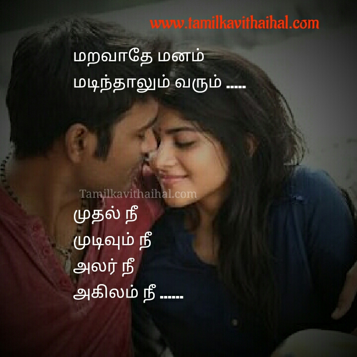ennai nokki payaum thotta hd images download dhanush megha akash wallpaper