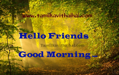 good morning wishes in tamil kaalai vanakkam message pictures images download
