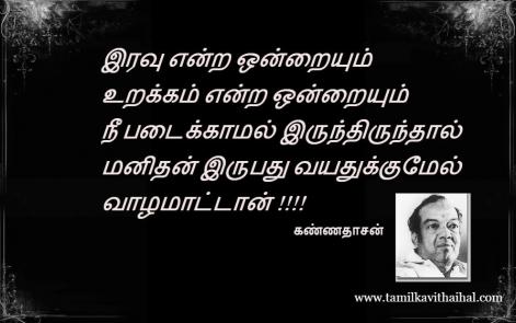 kannadasan best quotes tamil thathuvam kavithai kaviarasu valkai urakkam life tamilmemes whatsapp status