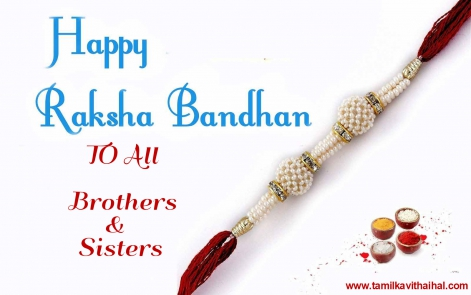 brother sister raksha bandhan tamil kavithai wishes desktop download