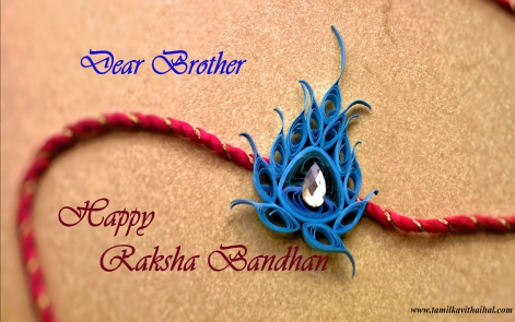 brother sister raksha bandhan tamil kavithai wishes images download