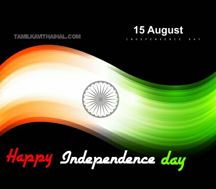 happy independence day 001