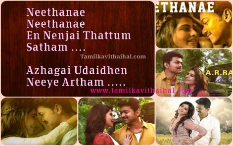 neethanae en nenjai mersal love song vijay samantha image download