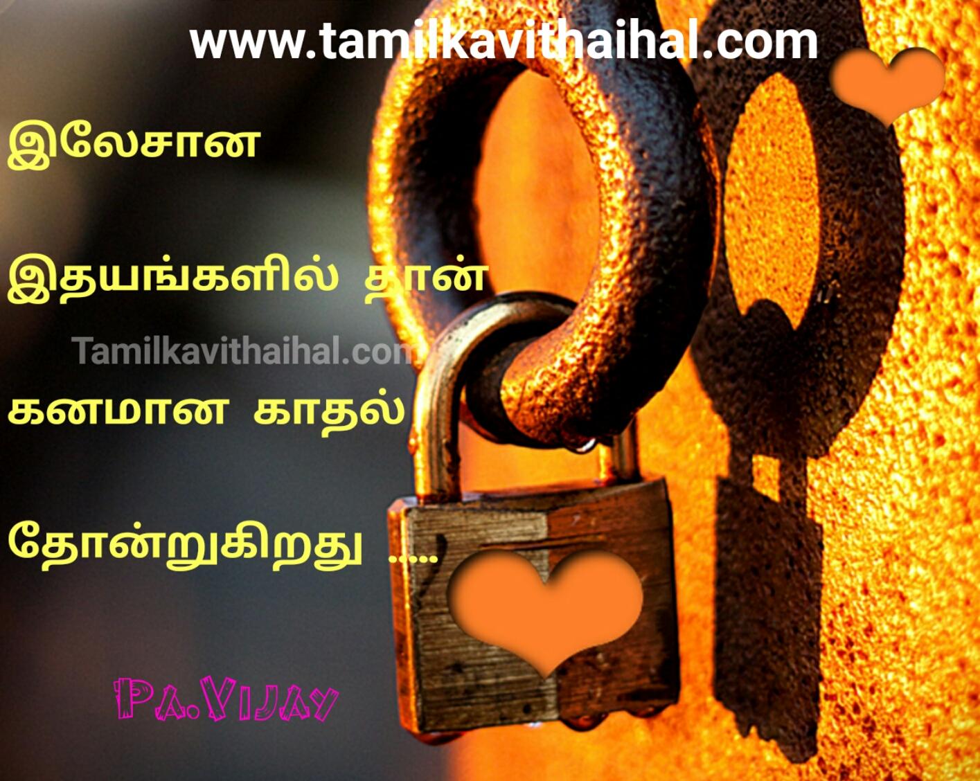 locked in ur heart feel lesana idhayam kanamana kadhal pa vijay kavithai