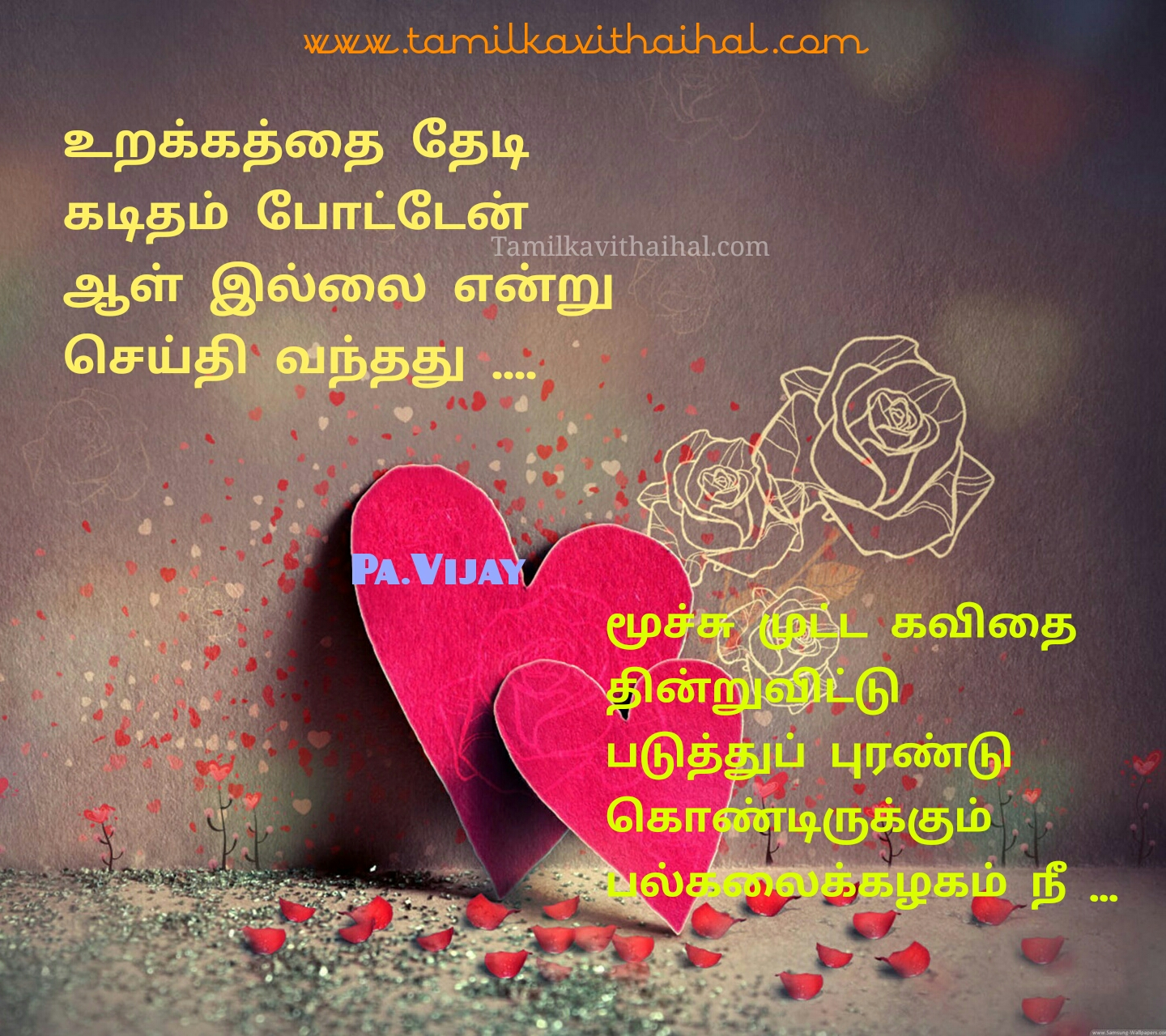 love heart feel kavithai in pa vijay sleep kaditham penmai image