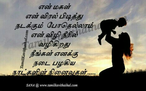 appa magal kavithai kulantahi peran pethi appa amma thatha patti sana miss u dad images download