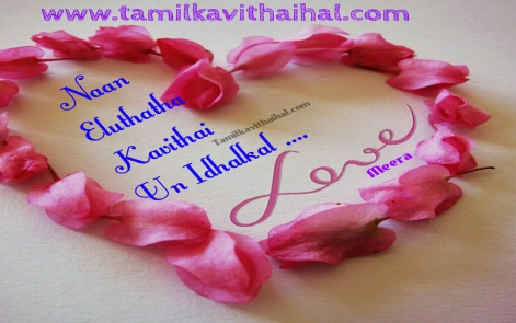 love kavithai in english words thanglish nan eluthatha kavithai un idhalgal meera