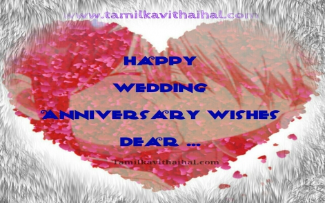 beauiful married couple greeting wedding day anniversary blessing wishes in tamil image kavithaigal message to dear image download