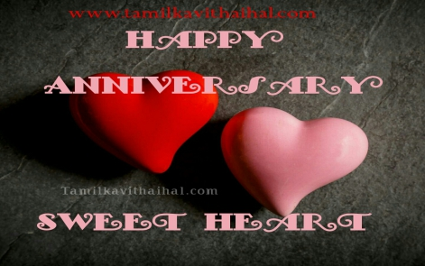 beautiful love wishes from sweet heart 1st wedding anniversary valthukkal in tamil word hd wallpaper download