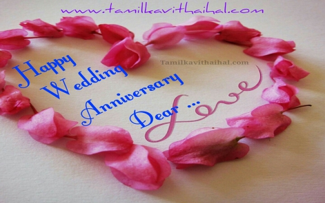 beautiful wedding congratulation message in tamil word best couple anniversary wishes hd wallpaper image download
