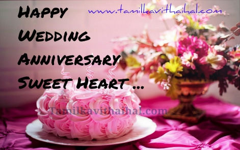 thirumana naal valthukkal in tamil kavithaigal sweet couple wedding anniversary wish image hd pictures download