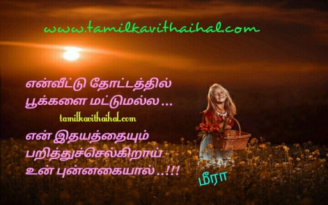 awesome flower idhayam punnakai beautiful smile gift couple romantic tamil love quotes meera
