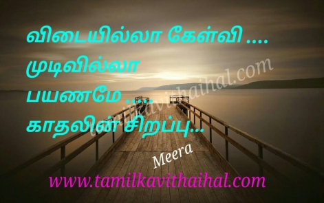 beautiful love life quotes in tamil vidai illa kelvi payanam kadhal sirappu meera poem facebook pic wallpapper
