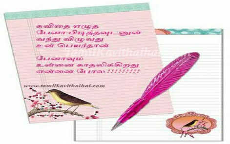 love tamil kavithai note pad pen kadhal bird