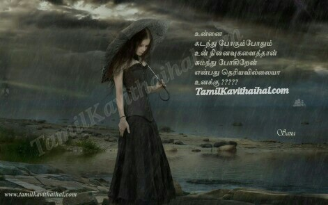 girl_umbrella_rain_grief_sea_clouds_32012_1920x108067
