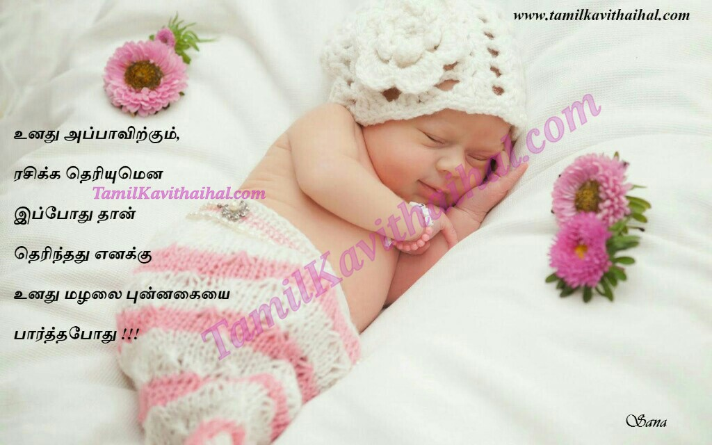 Cute baby girl sleeping with smile HD photos images wallpapers download