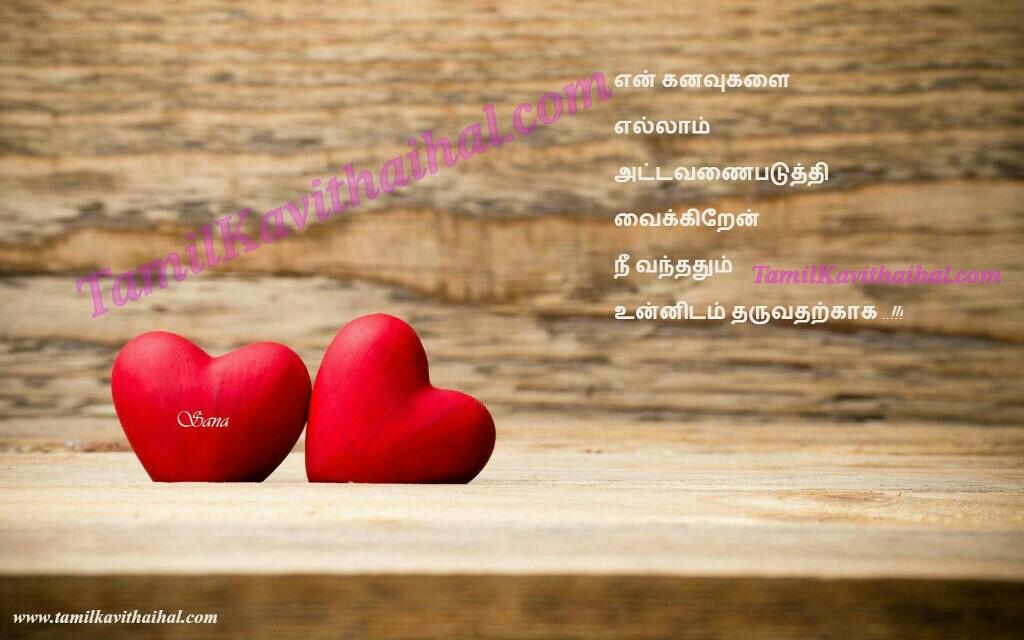 Dream Kanavu Kadhal Tamil Kavithai Love Girl Sogam Image