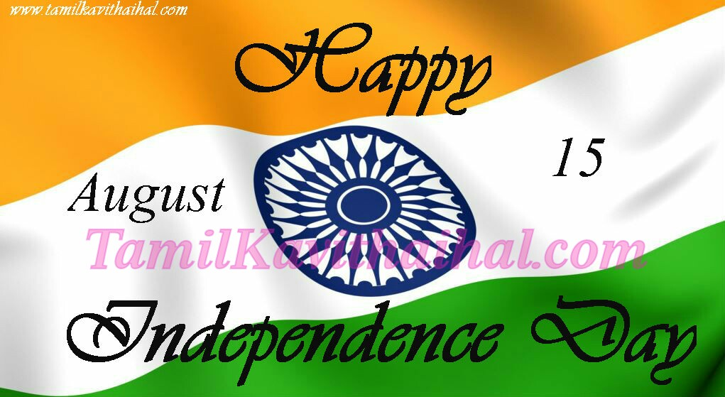 Independence Day HD Wallpaper Tamil Flag Kavithai Image August 15 Gandhi