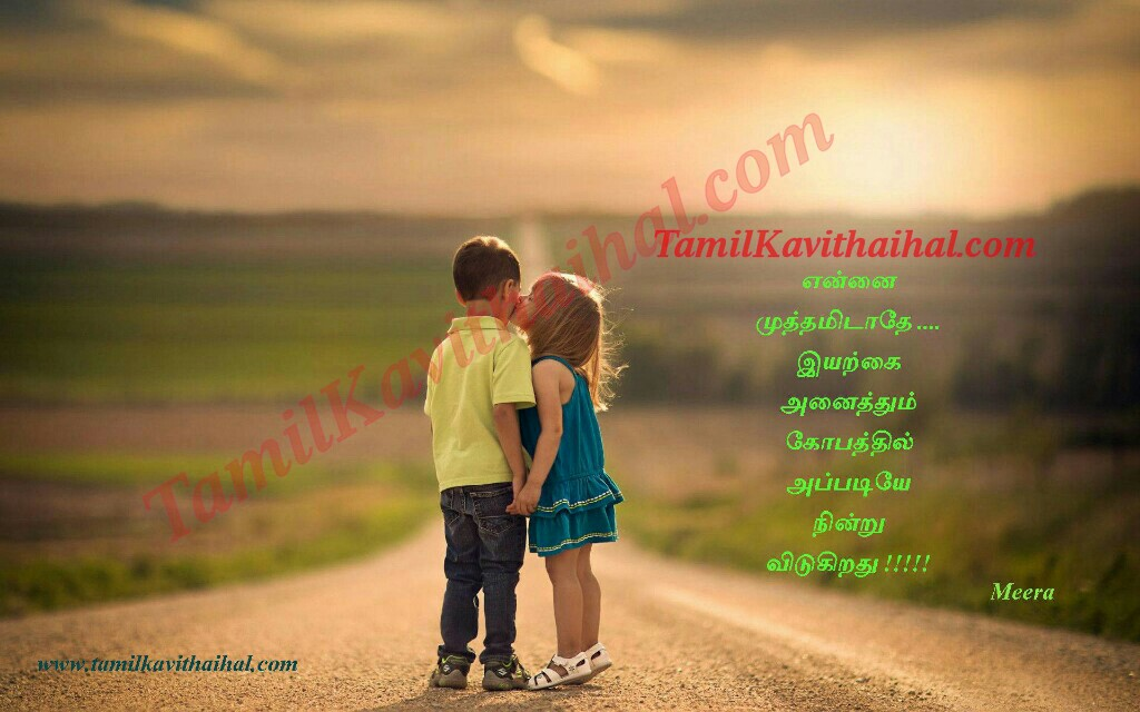 Junior Love Couple Tamil Kadhal Kavithai Sunset