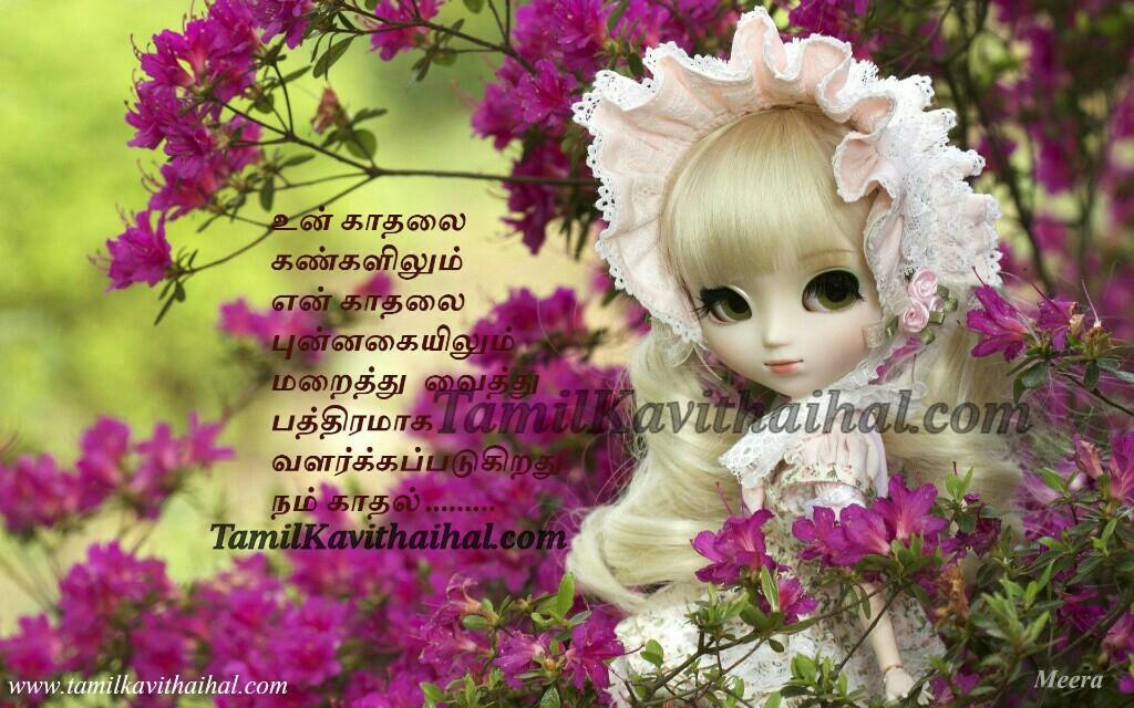 Kangal Kadhal Kanavu Punnagai Girl Love Collger Her Tamil Kavithai
