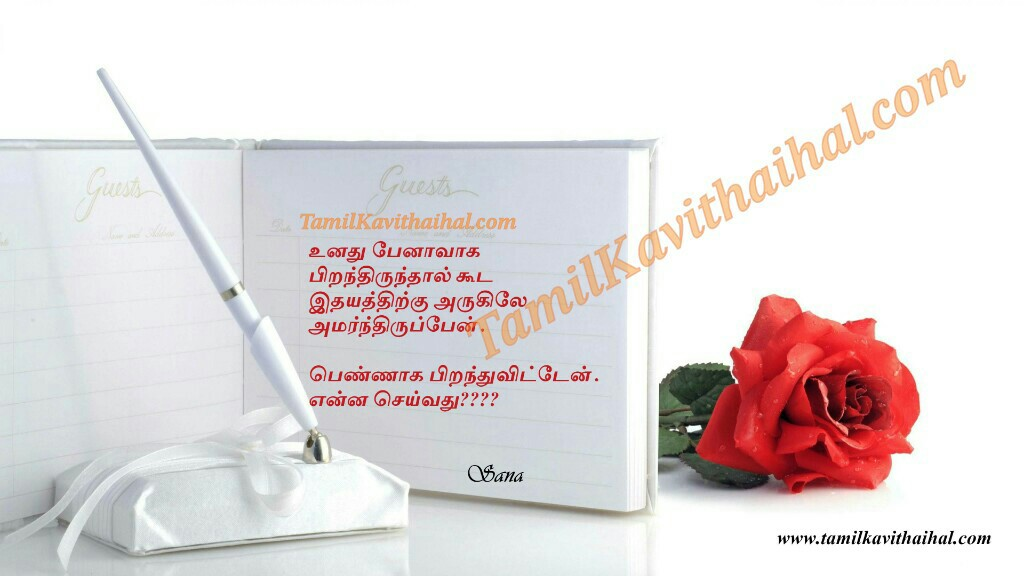 Red Rose Girl Pen Gift Tamil Kavithai Love Romance