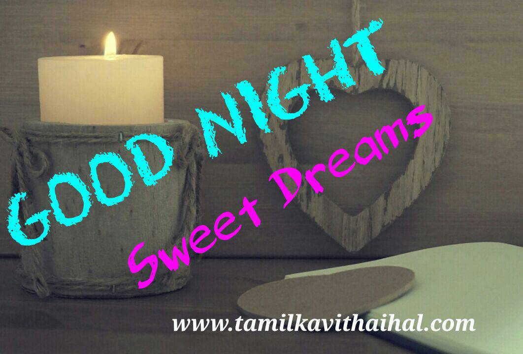 Amazing good night wishes for friends quotes in tamil word iravu vanakkam msg image download