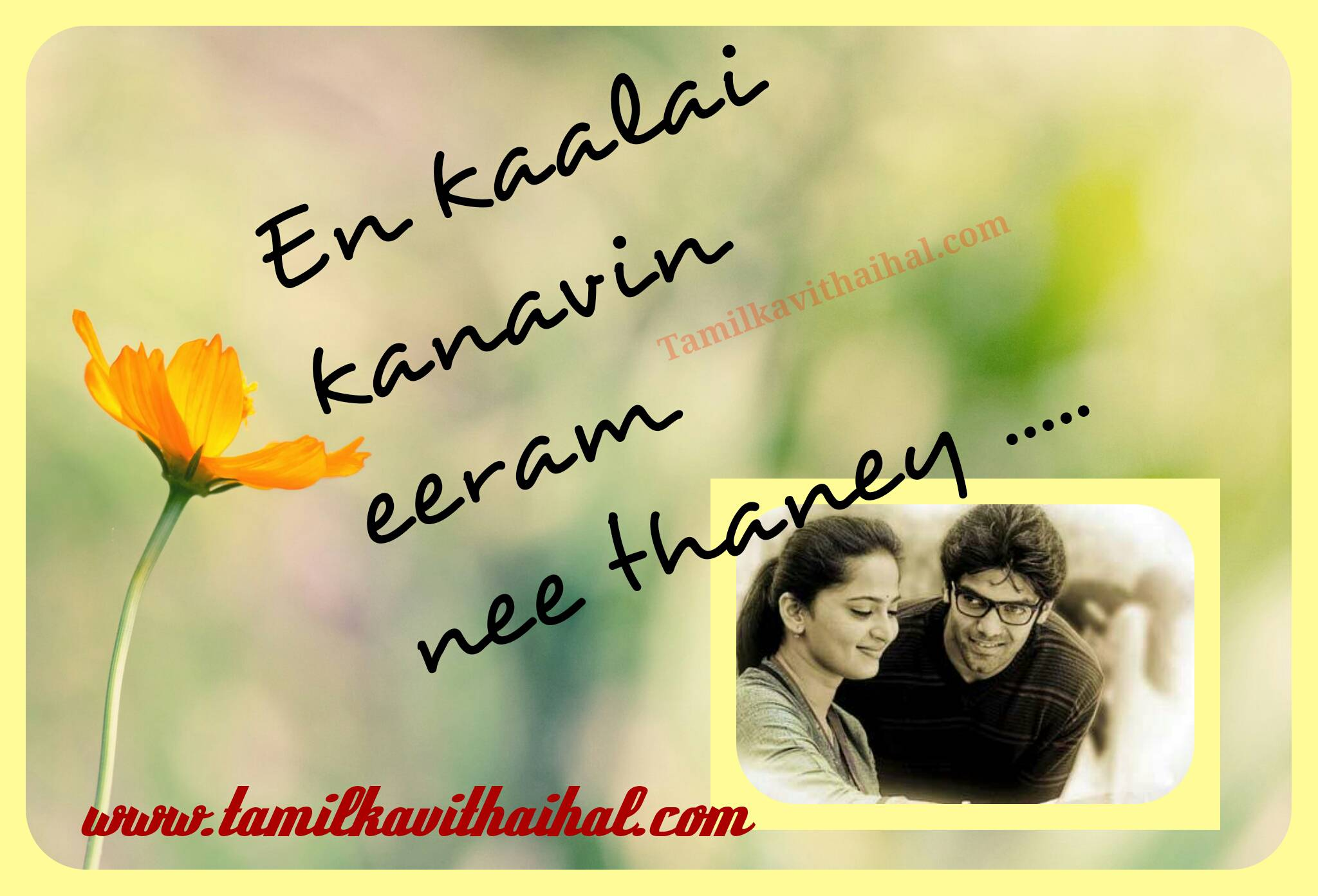 Arya emotional love sogam song quotes anushka kaalai kanavu eeram whatsapp images profile
