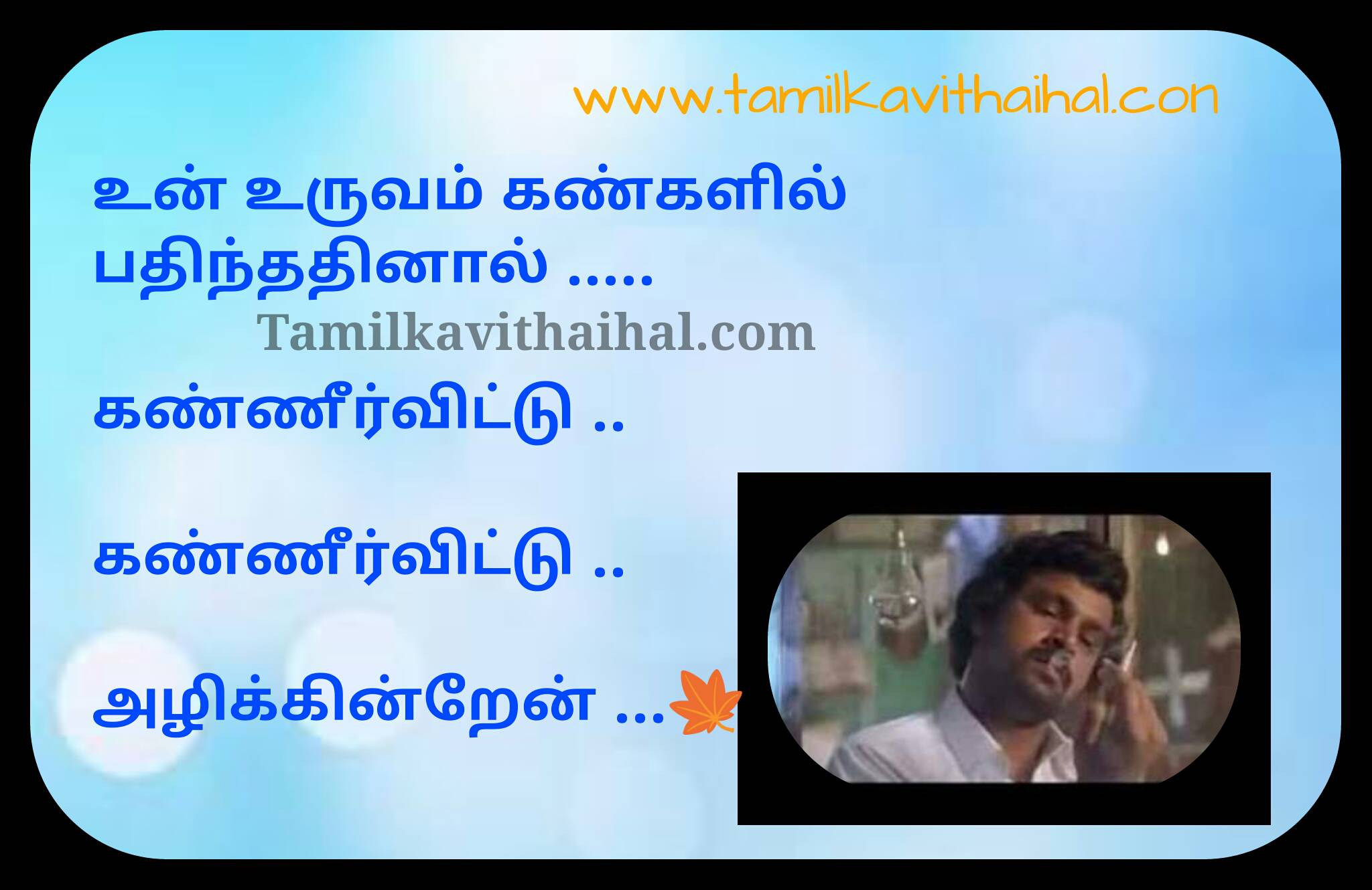 Naa autograph song download.