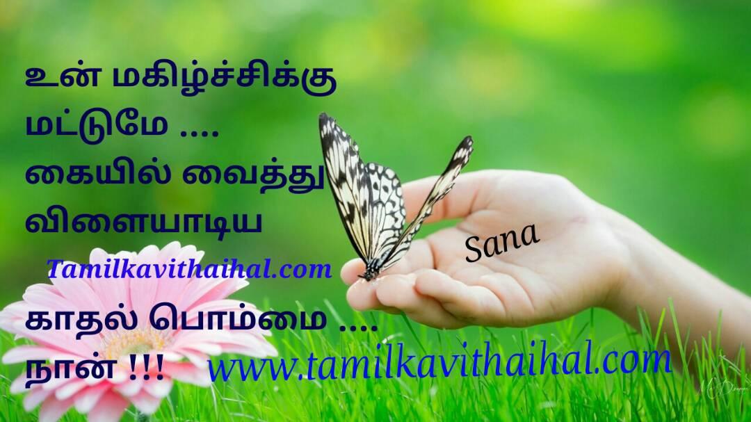 Awesome kanner sana kavithai in tamil maklichi kaiiyil vilaiyattu kadhal pommai happy love doll nan hd image wallpaper