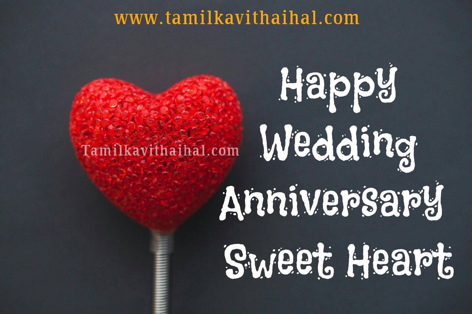 Thirumanam tamil kavithai wedding wishes manam malai mapillai.
