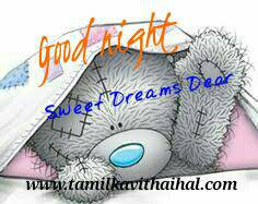 Beautiful good night wishes for friends in tamil word iravu vanakkam kavithai whatsapp dp wallpapper