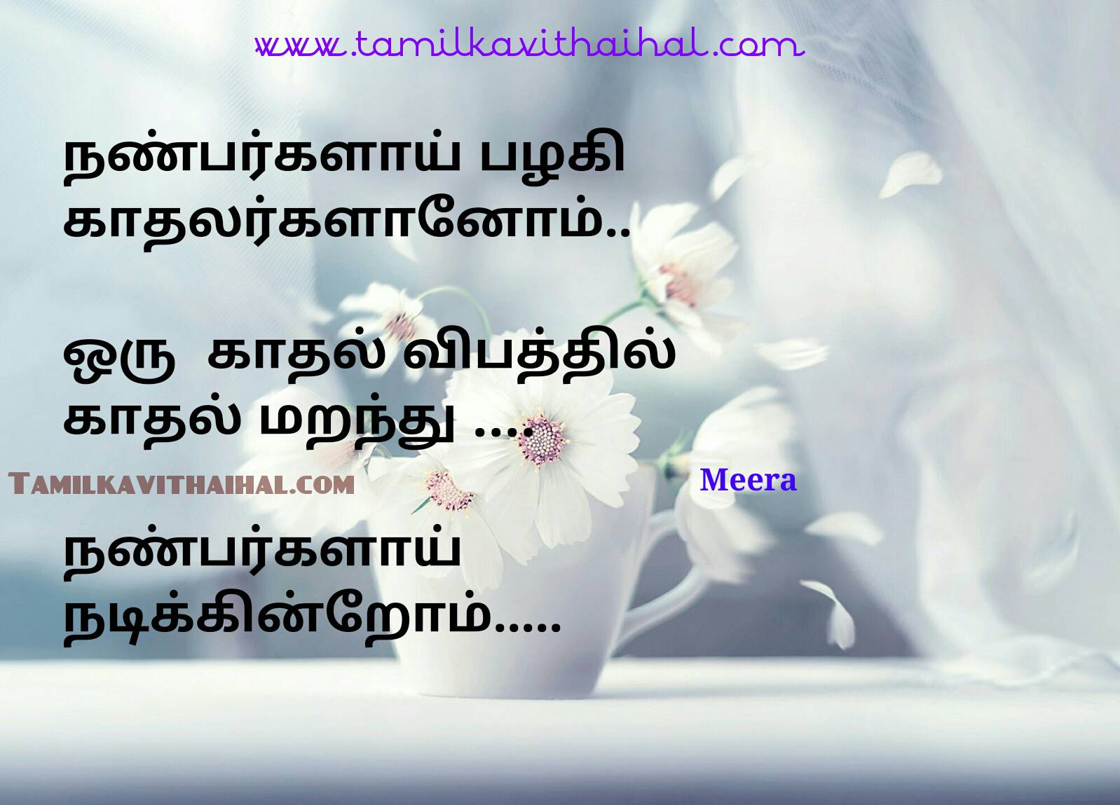 Beautiful Lines For Friendship Love Tamil Quotes Boy Girl Natbu