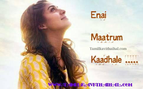 Beautiful Love Song Nayan Pic Enai Maatrum Kadhaley Tamil Song