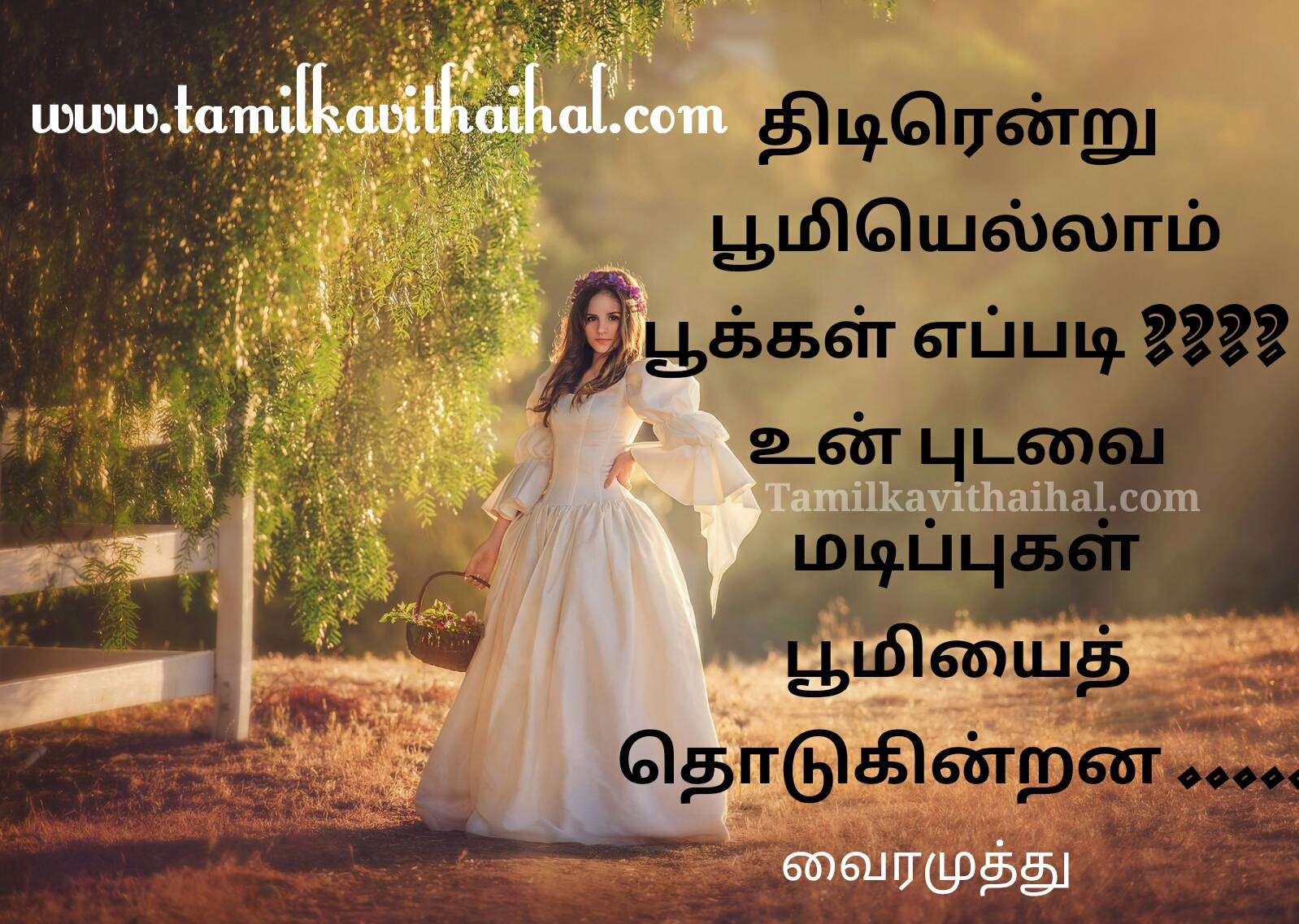Beautiful tamil kavithai for vairamuthu kadhal romance feel lovers cute proposal husbend and wife affection image download