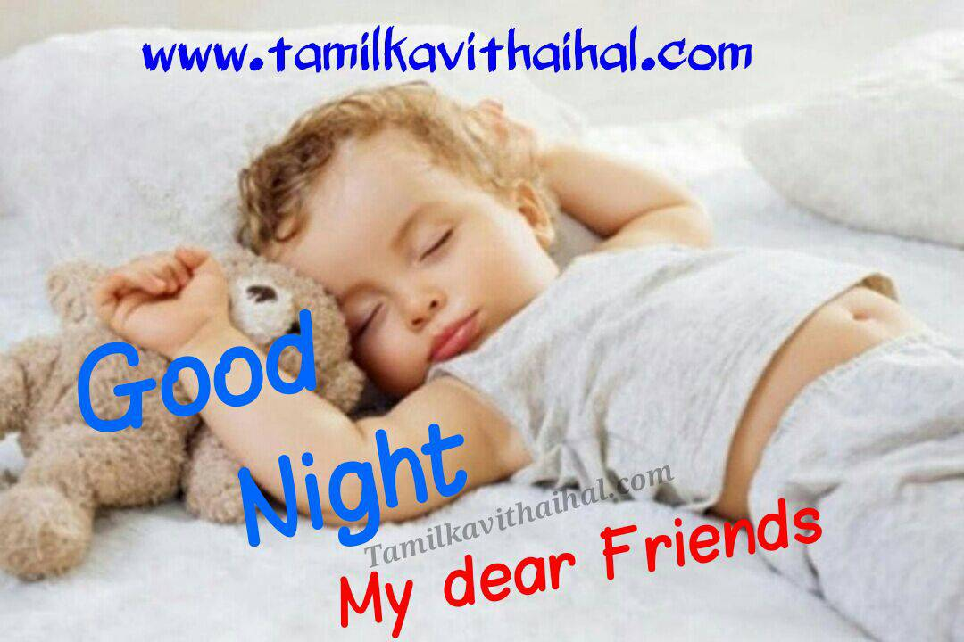 Best baby sleep good night wishes tamil word image download iravu vanakkam picture hd wallpaper