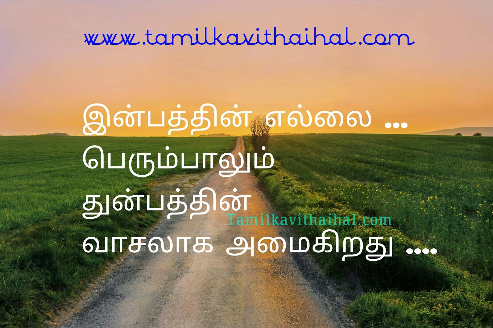 Best happy moments happiness into badmoments situations quotes in tamil thathuvam real life events kavithai status