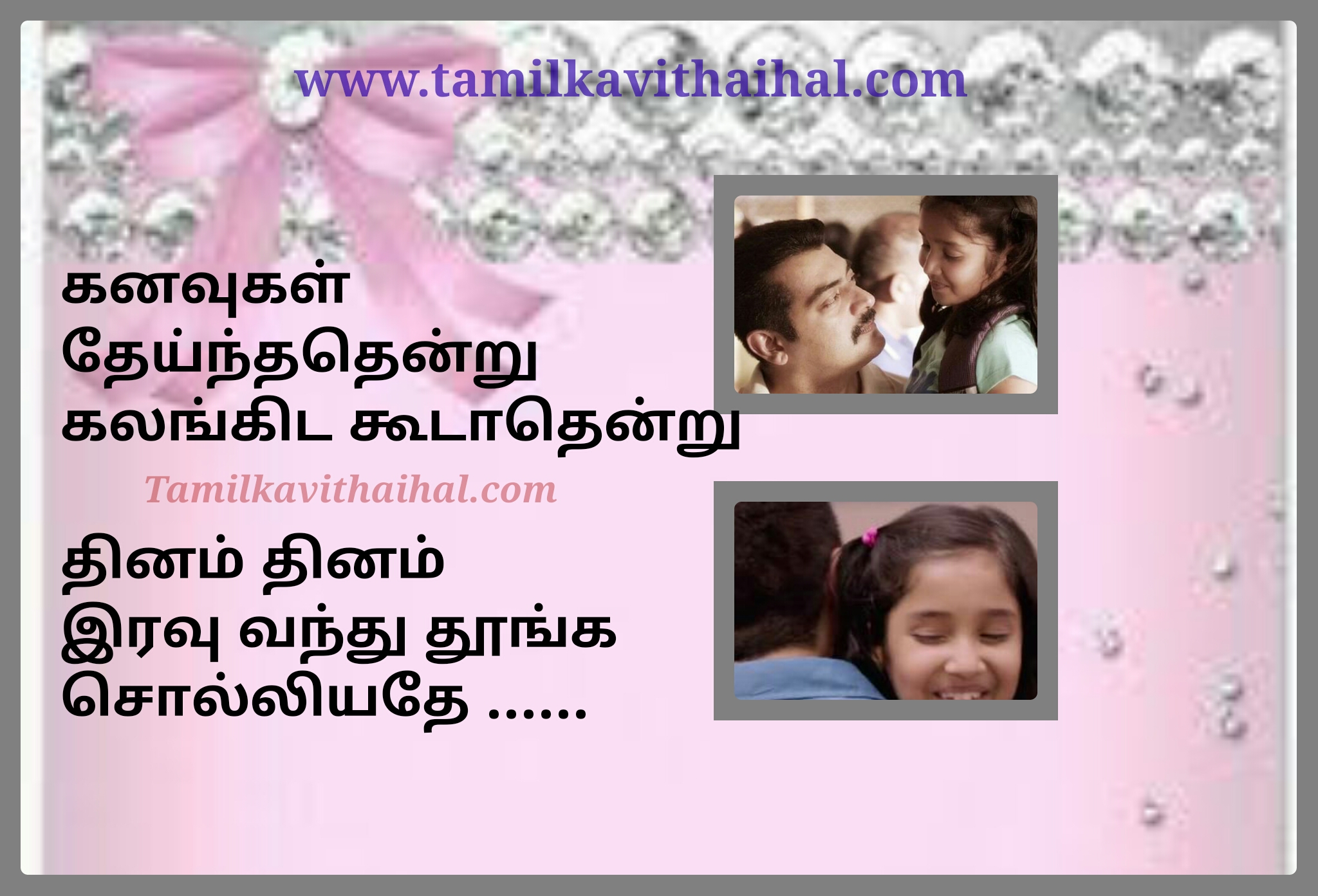 Best love song lyric quotes whatsapp dp download