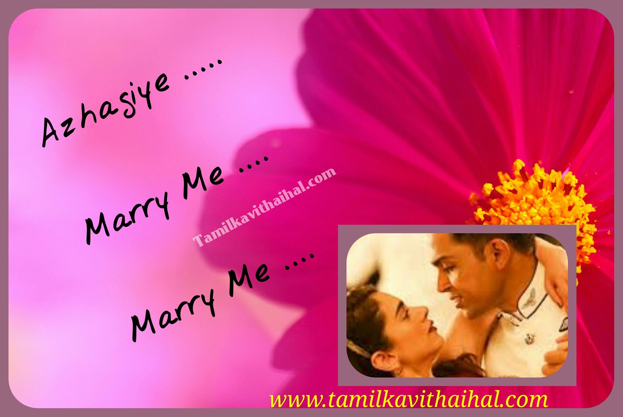 Best love song lyrics quotes download whatsapp dp image