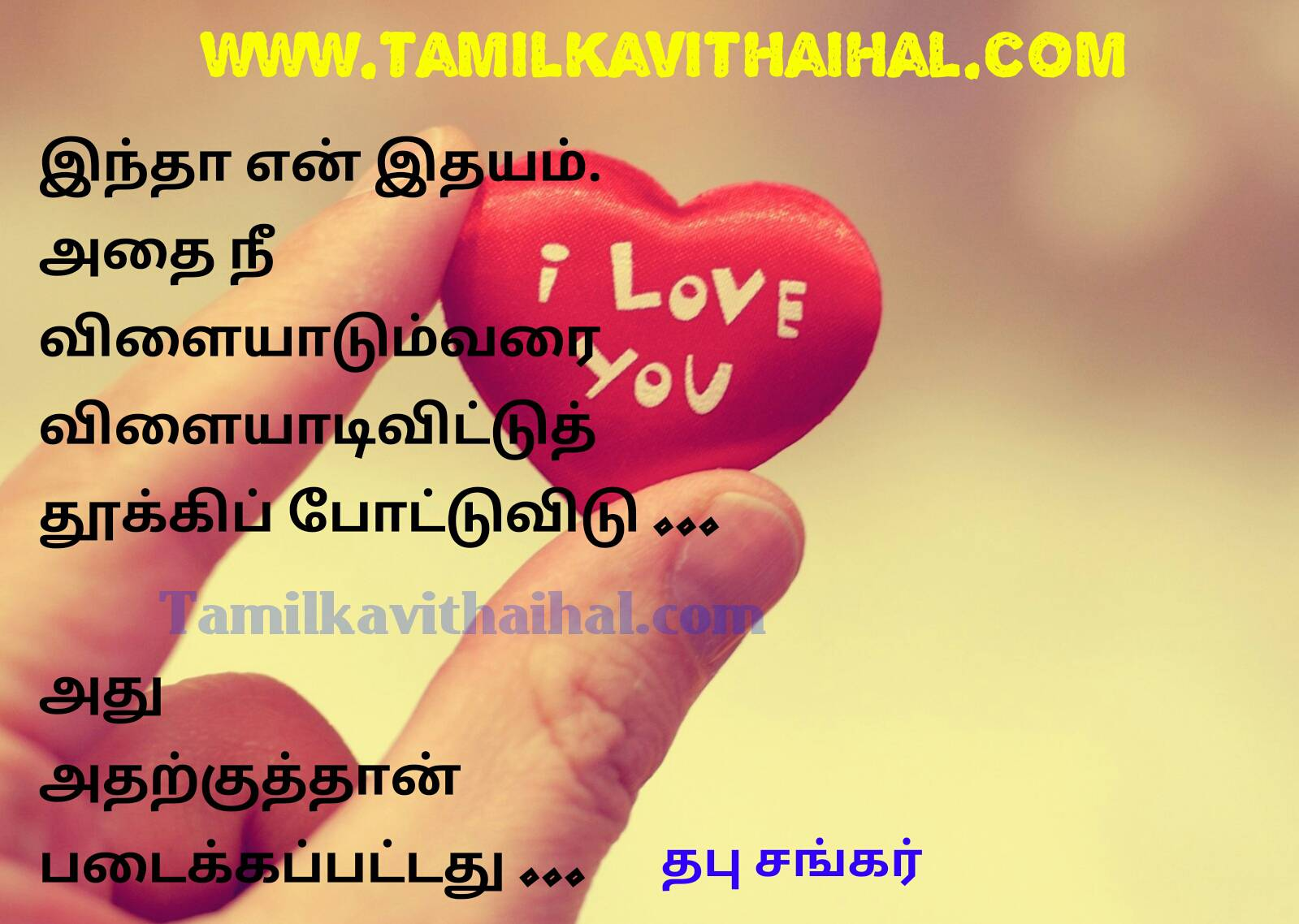 Best Tamil Kadhal Kavithai Thabu Sankar Book Idhayam Love Image Download