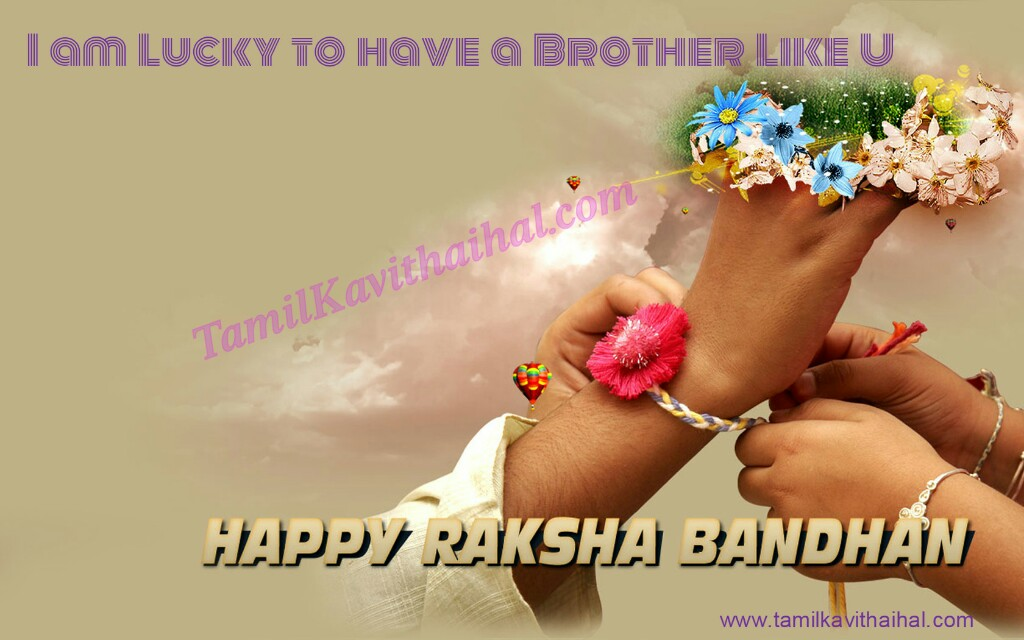 Brother sister raksha bandhan tamil kavithai festival images download