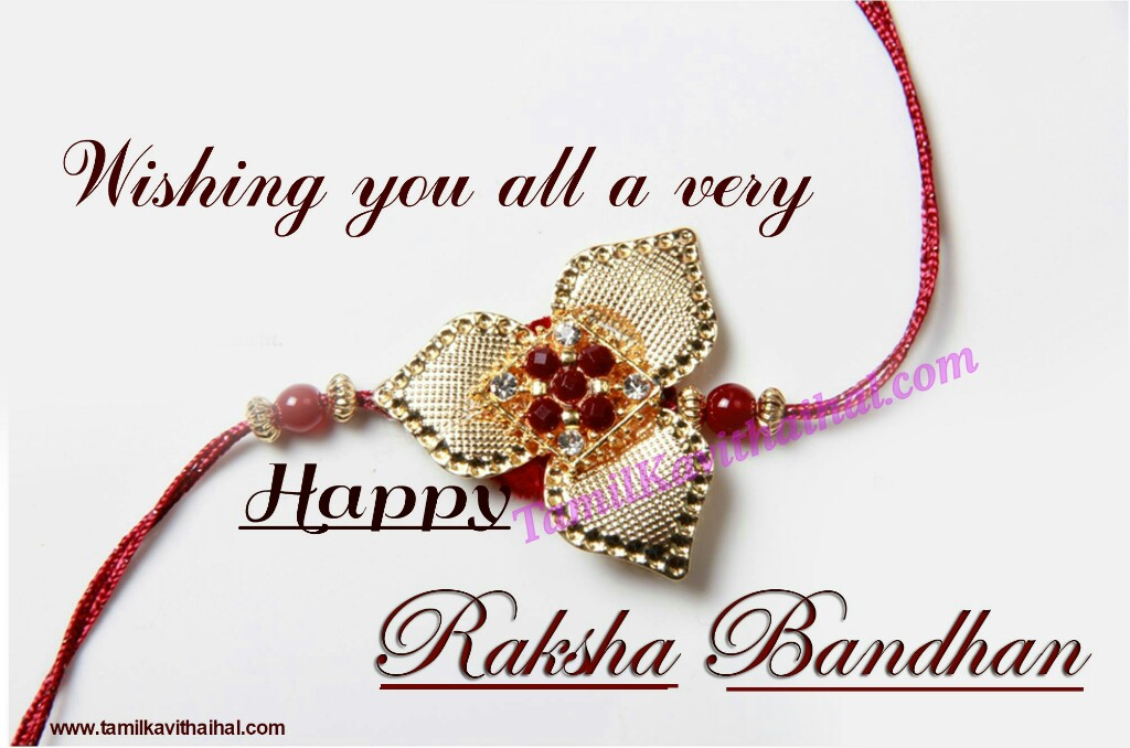 Brother sister raksha bandhan tamil kavithai wishes images download indian