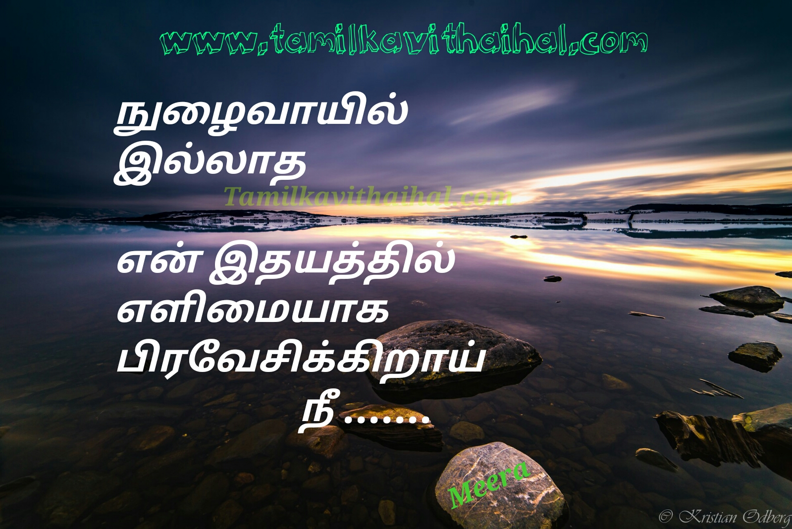 Cute love kavithai romantic love at first sight and look idhayam valkirai meera poem whatsapp images download