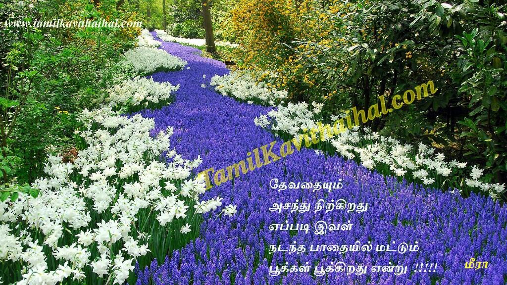 Devathai blue love kadhal kavithai romance feel