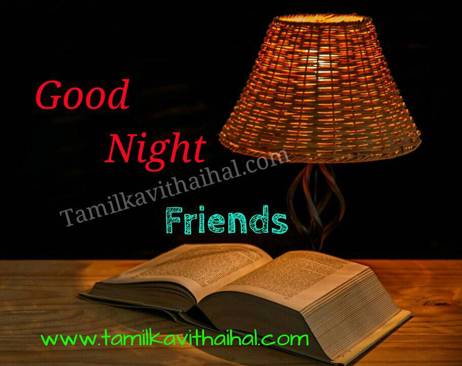 Good night wishes in tamil gud ngt images download iravu vanakkam msg for whatsapp status