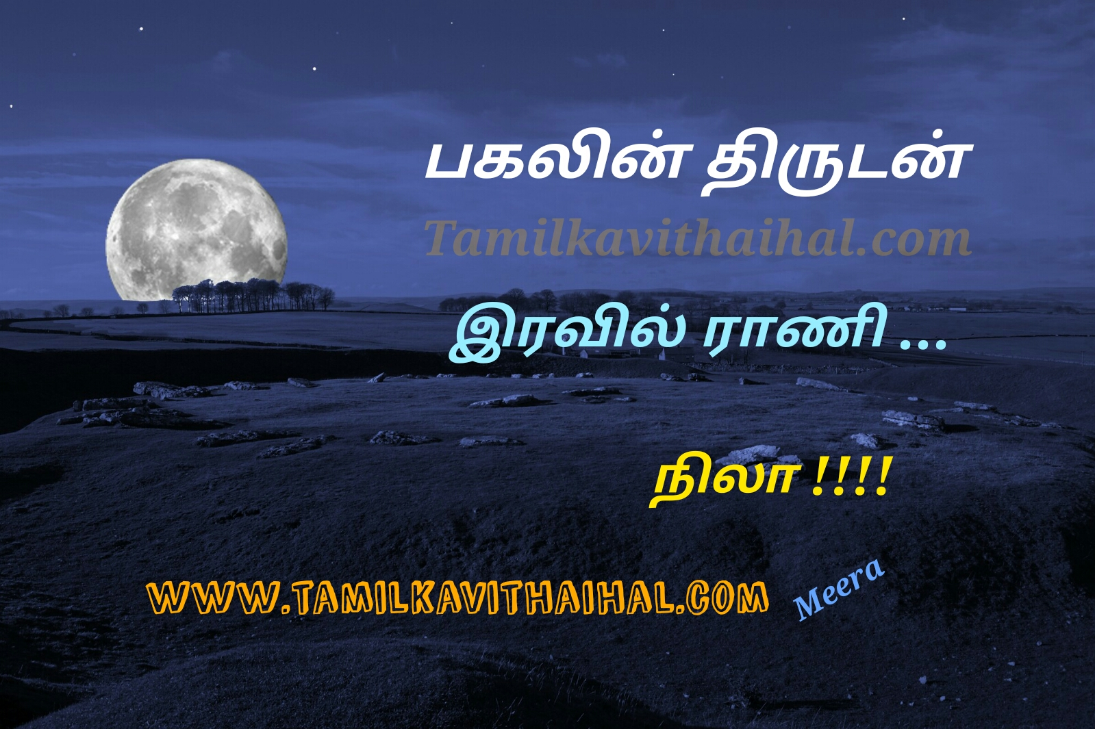 haikoo kavithai for nila moon in tamil pakal iravu meera